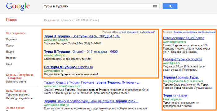 Контекстная реклама ueuk google adwords уроки 2015